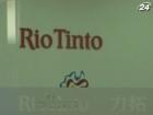 Rio Tinto намерена существенно сократить расходы
