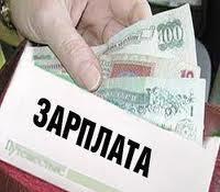Федерация профсоюзов рассчитала минимальну зарплату