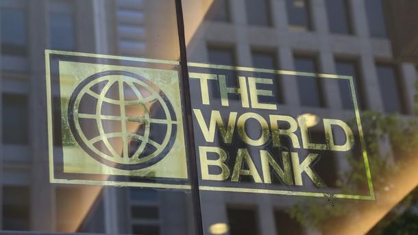 Всемирный банк ждет роста экономики