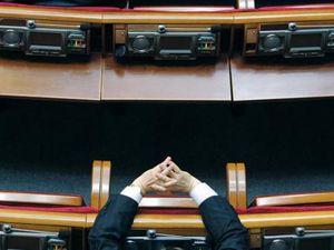 Как заработать на статусе народного депутата