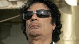 Ливийские власти подготовили новую Конституцию