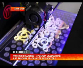3D-принтеры станут доступными для потребителя