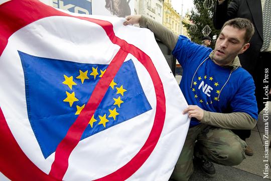 Свыше 35% европейцев выступают за выход из ЕС