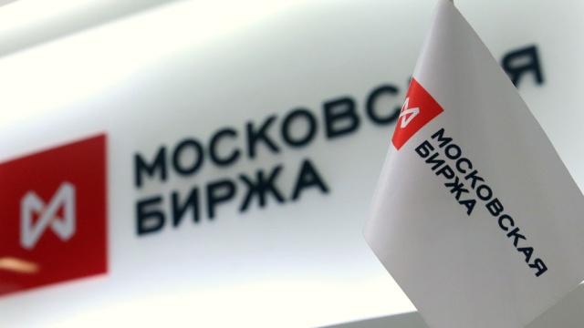 Российская ММВБ под давлением сижения интереса к ценным бумагам