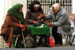 Половина населения Украины пострадает от тотальной отмены льгот
