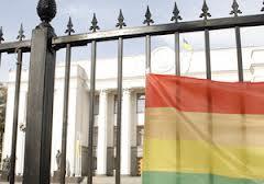 В Украине будут наказывать за пропаганду гомосексуализма