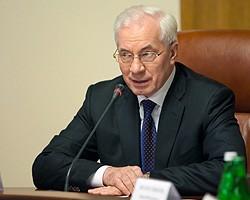 Н.Азаров: Украина в 2011 г. выйдет на докризисный уровень ВВП