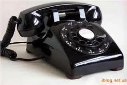 Домашний телефон таки подорожает