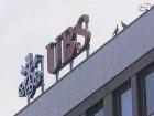 Банк UBS оштрафовали на $50 млн в Британии