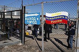 Киев и Москва поделят акваторию