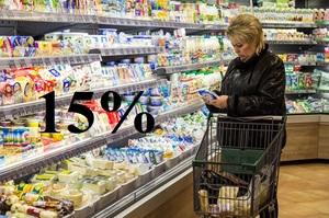 Инфляция в Украине по итогам 2016 года может достигнуть 15%