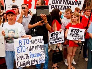 Россия рискнула с ВТО