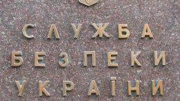 Янукович перетасовал начальников региональных управлений СБУ