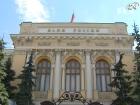Банк России значительно сократил уровень продаж евро