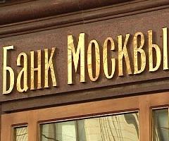 Российские банки вспомнили про молодежь