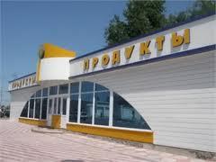 Киевляне будут покупать продукты без накруток