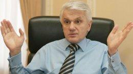 Литвин: Резолюция Европарламента по Украине жесткая и противоречивая