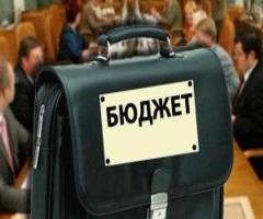Отчет минфина Свердловской области
