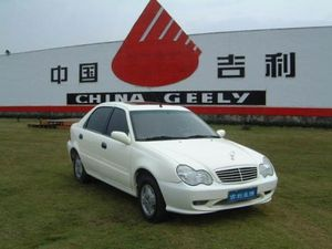 Кременчугский автозавод планирует возобновить сборку китайских автомобилей Geely