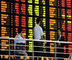 Краткий обзор свежих биржевых новостей