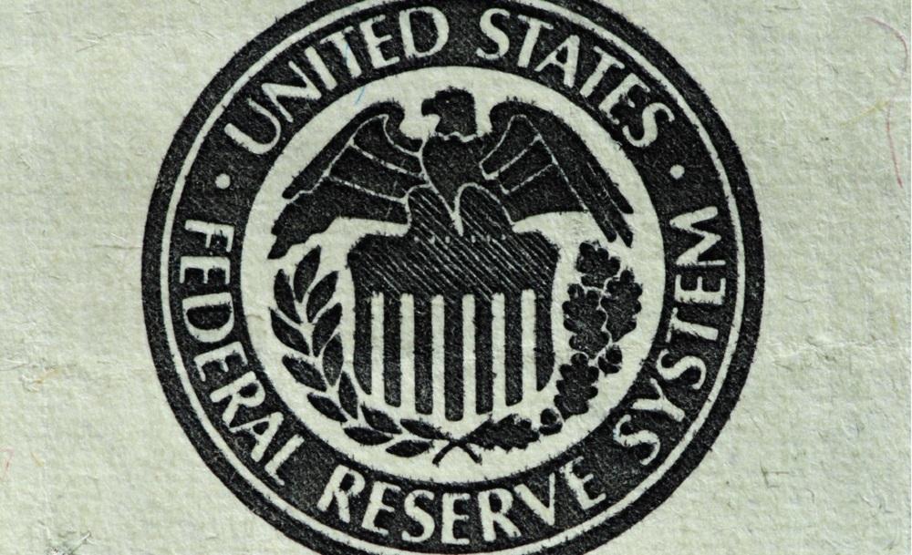 Данные по ВВП в третьем квартале заставят ФРС взять паузу