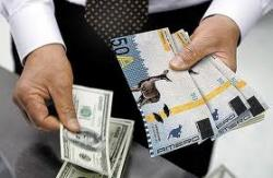 Чего боятся украинцы и почему надо скупать валюту