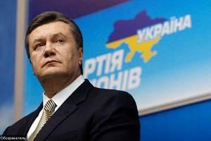 Януковича и его команду хотят объявить нон-грата в США