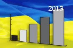 Экономика Украины на подъеме. Когда станет легче жить?