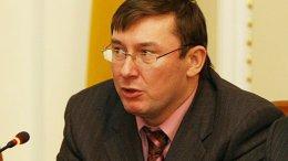 Луценко проведал заместитель Пшонки