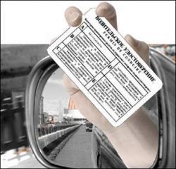 Погранслужба: Украинцам менять удостоверение водителя не нужно