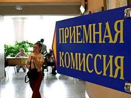 Вступительная кампания-2011 начнется с 1 июля