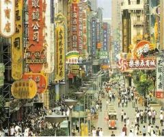 КНР стала лидером по объему торговли