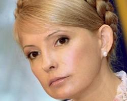ГПУ обвинила Ю.Тимошенко в злоупотреблении средствами от продажи квот по Киотскому протоколу