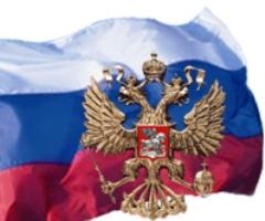 Санкции США как надежда на оздоровление России