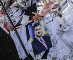Швейцария заблокировала украинские счета