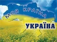 Неожиданные пополнения в украинской политической элите