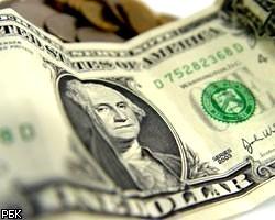 На межбанке немного подешевел евро и подорожал доллар