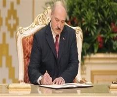 Лукашенко облегчил формирование УФ