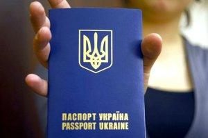 Страны для украинцев без визы ( 34 страны мира )