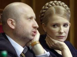 Тимошенко и Турчинова выгоняют из БЮТ