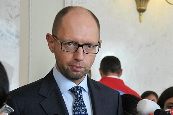 В Украине реформируют бизнес