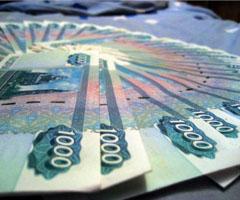 ЦБ раскрыл схему вывода средств из банка