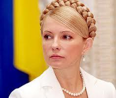Тимошенко разрешили сбежать из Украины