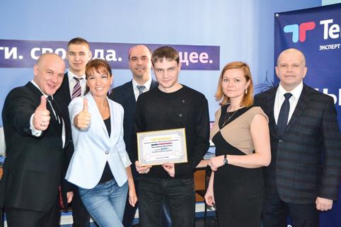 21-летний житель Луганской области выиграл в онлайн-викторине ТеleTrade три тысячи долларов