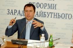 Бывший соратник Тимошенко стал во главе новой фракции в ВР