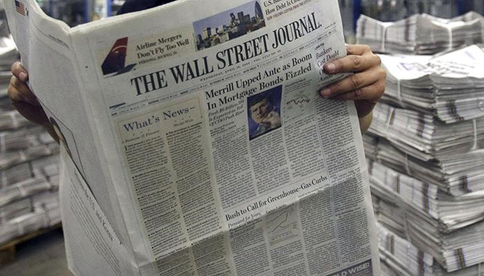 WSJ: высокие требования к банкам тормозят рост экономики
