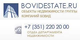 Коммерческая недвижимость в Челябинске: условия аренды.
