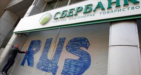 Сбербанк России уходит с украинского рынка