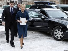 Тимошенко запретили выезжать из города