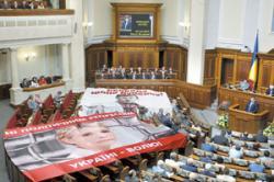 Киев назвал свою цену